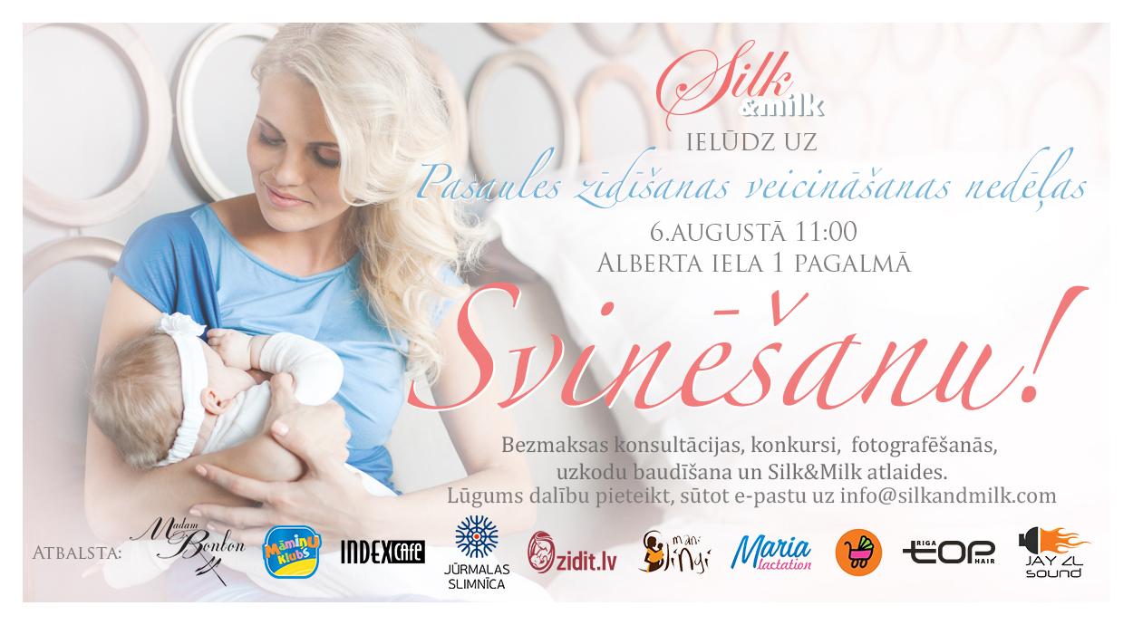 Silk&Milk_60815_plakats_ielugums2